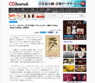 """コーヒー・カルチャーの""""今""""を描くドキュメンタリー映画『A Film About Coffee』公開決定"""