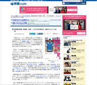 飯塚俊光監督「独裁者、古賀。」7月18日公開決定、支援プロジェクト始動