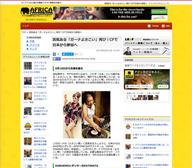 活気ある「ガーナよさこい」再び!CFで日本から参加へ
