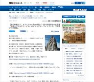 《朝日新聞など、メディアから取材殺到!》黒川紀章設計の名建築「中銀カプセルタワービル」のビジュアル・ファンブック、予約受け付け開始。