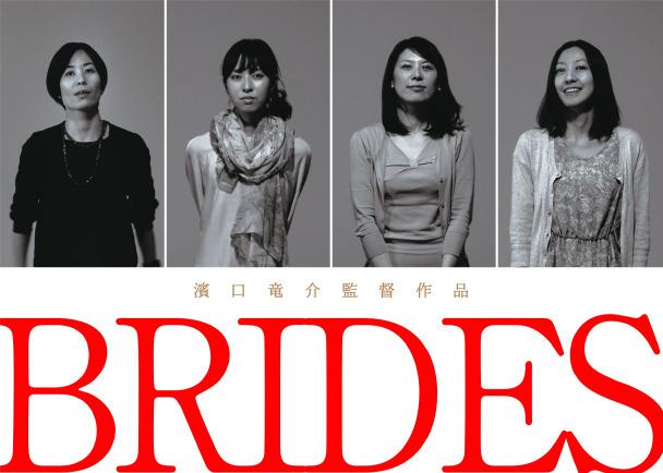 濱口竜介 3年ぶりの長編劇映画『ハッピーアワー』への制作支援をお願いします!