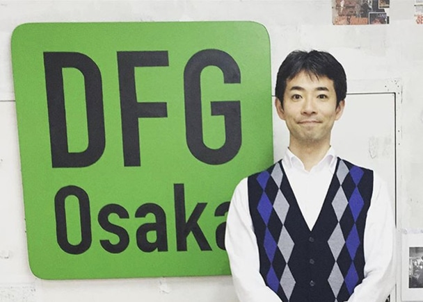 「DFG_Osaka」初代編集人がお礼をして回るツアー支援プロジェクト
