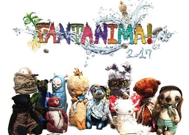 FANTANIMA! 2017 世界の不思議可愛い動物作品 展覧会カタログ支援プロジェクト