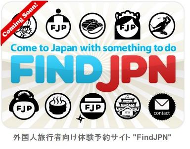 日本発の旅行体験予約サイト『FindJPN』立ち上げ&掲載案件数100件以上を実現し、外国人旅行者を日本に呼び戻す!