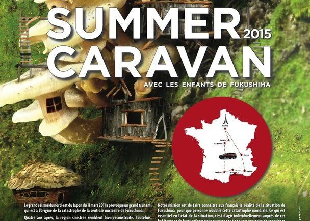 福島の子どもたちをフランスの夏休み保養キャンプへ行かせたい!