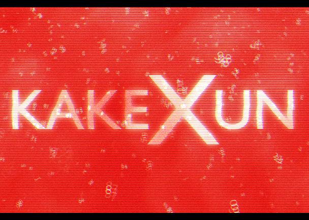 KAKEXUNβ版(カケズンベータ)オンラインゲーム制作プロジェクト