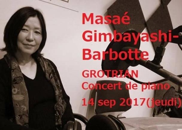 祝・CDメジャーデビュー『マサエ・銀林-Barbotte グロトリアンピアノコンサート』成功応援プロジェクト