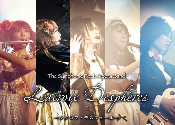 オーケストラとコラボ!V系ロックオペラバンドLacroix Despheresの新譜制作
