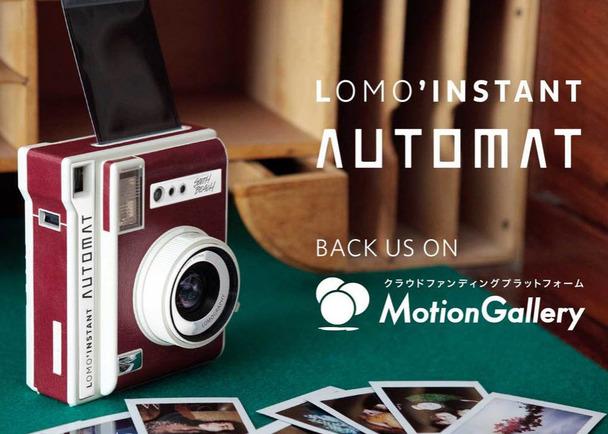 毎日が冒険。ロモグラフィーのスマートでクリエイティブなインスタント写真の世界へようこそ!
