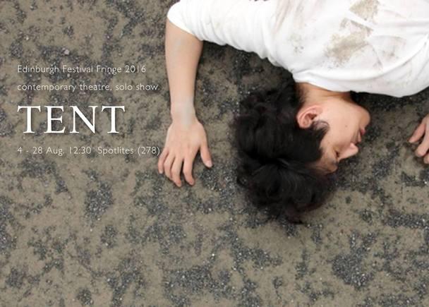 日本人の「今」を伝える物語を、エディンバラ・フェスティバル・フリンジから世界へ!