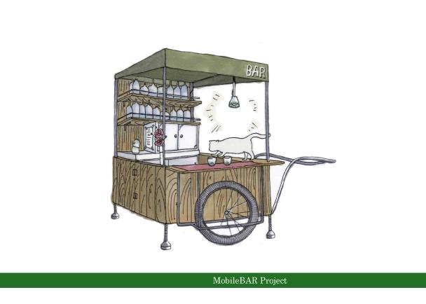 MobileBAR 〜 話百回、茶十回、酒一回 〜