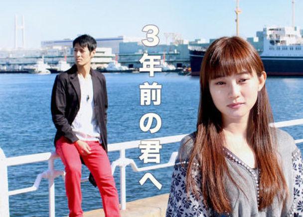 画像: 横浜と上海で開催!Team Moshimoshi?の第3回公演『3年前の君へ』制作支援プロジェクト