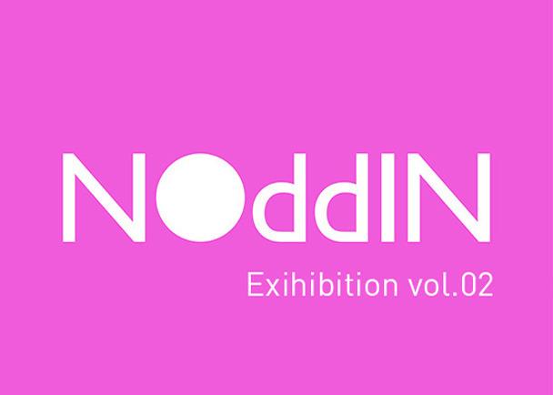 NOddIN 2nd Exhibition 発表展示にご支援をお願いします!