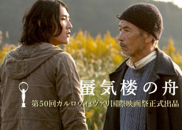田中泯出演!東欧最大の映画祭正式出品『蜃気楼の舟』を体験として届けるプロジェクト