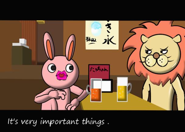 雑どうぶつえんの新作短編アニメーション『ドメスティックなわばり(仮)』で、映画祭に出品し、親日外国人を増やしたい