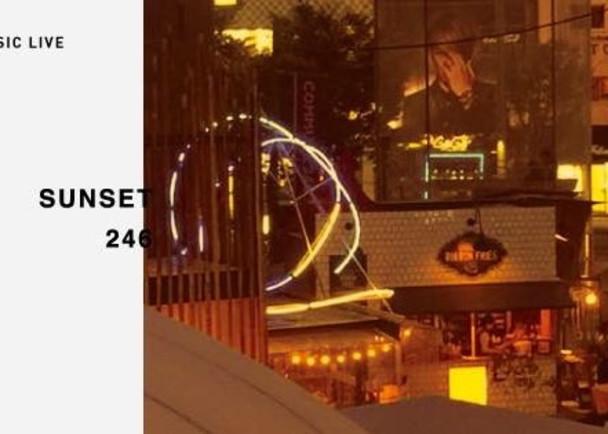 COMMUNE246にて未来のカルチャーとミュージックを発信する共存のパーティ「SUNSET246」をフリーフェスに!!