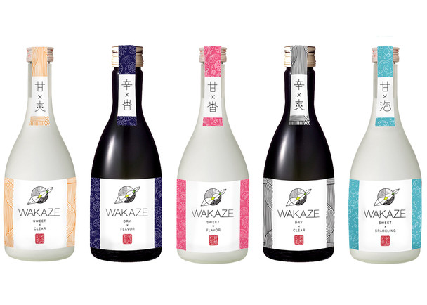 日本酒をめいいっぱい楽しむ!WAKAZEプロデュース飲み比べセット