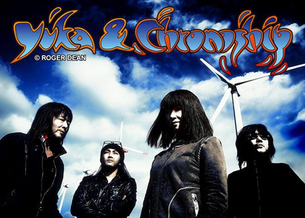 Yuka & Chronoshipの記念すべきイギリスデビューアルバムを一緒に作りませんか!