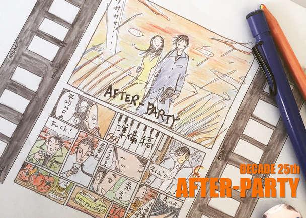 原点回帰の大人の自主映画!「AFTER-PARTY」ディケイド設立25周年を記念してプロの役者とスタッフが一堂に集う!