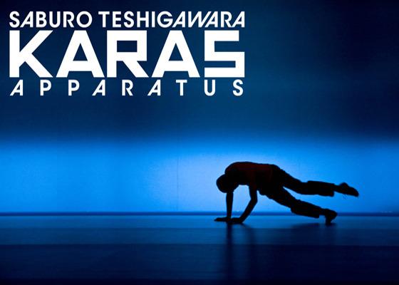 世界的舞踊家 勅使川原三郎の「今はまだほぼ何もない空間」を、「かつてない独創的なアート空間」に!