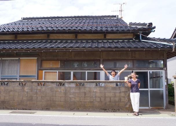 島根の離島・海士町で古民家を改装して菓子工房をオープンしたい!