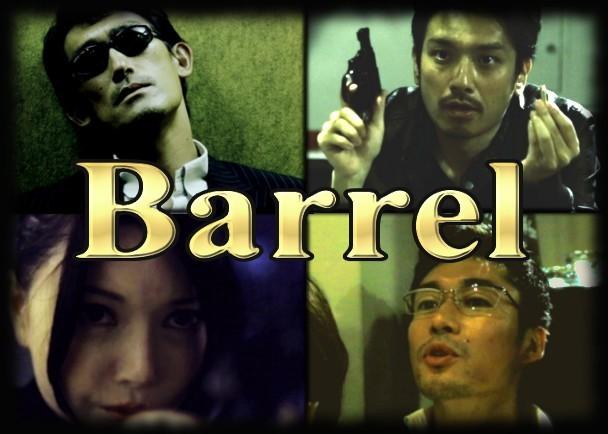 「映画で社会を変える!街を動かす!」映画「Barrel」の制作と映画祭で街興し!