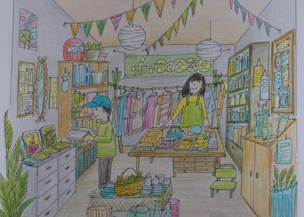「ふじの 物々交換所  a barter place fujino」を創りたい