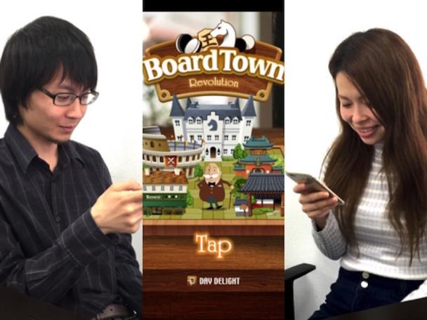 boardtown_01