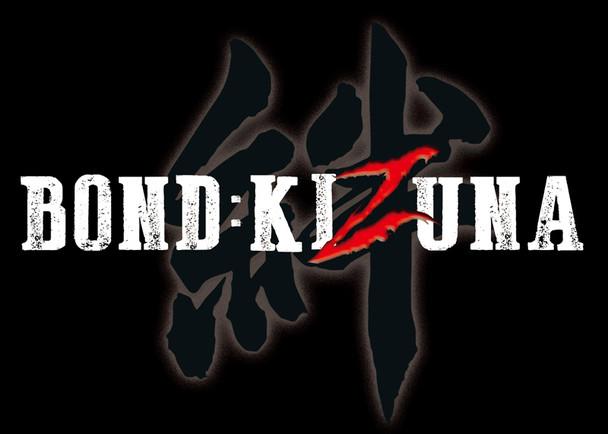 エピソード映画(アクション、感動ドラマ) 『BOND:KIZUNA 』 第1部 製作費支援を宜しくお願い致します!!