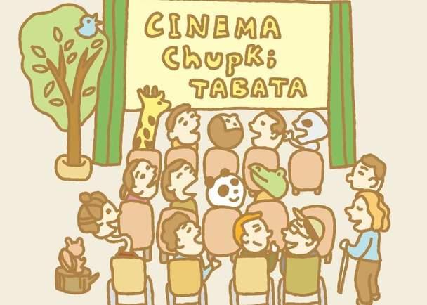 夢の映画館!ユニバーサルシアターを創ります。