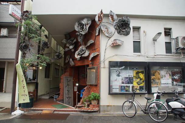 大阪のミニシアター「シネ・ヌーヴォ」:外観写真