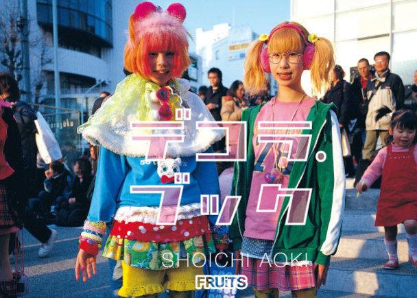ストリートスナップ誌『FRUiTS』が撮影した原宿KAWAiiカルチャーの源流「デコラ・ファッション」の写真集を作る