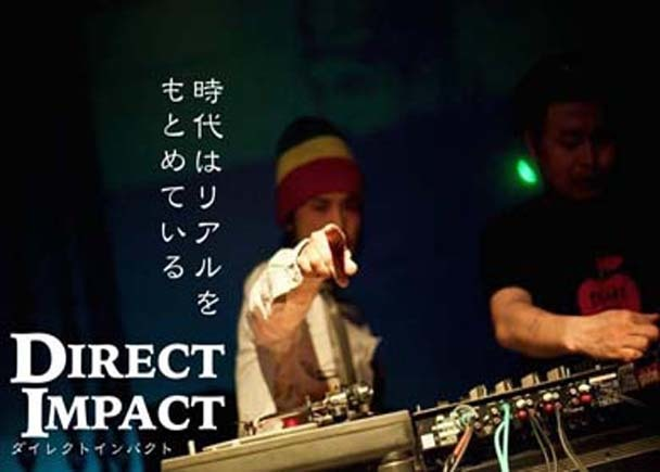 英国・EUが驚愕!日本産ルーツレゲエ!世界を踊らすニューアナログLPリリース作戦