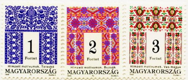 ハンガリーの素敵な切手 イメージ こちらは刺繍切手