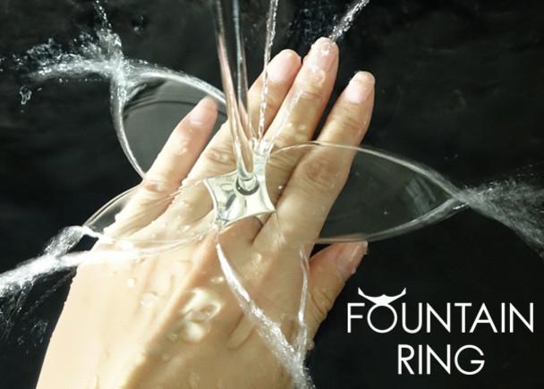 世界初!シルバーの指輪「ファウンテンリング」で、蝶やクモのかたちの噴水を作ろう。