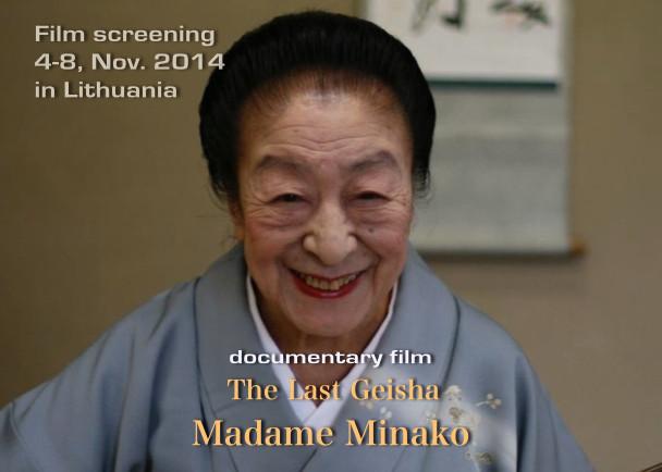 映画「最後の吉原芸者四代目みな子姐さん」をリトアニアで上映したい!