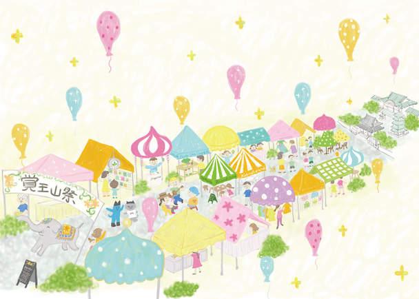 東山動植物園と覚王山祭りの絵本を作って、子どもたちと一緒にみんなの街を盛り上げようプロジェクト