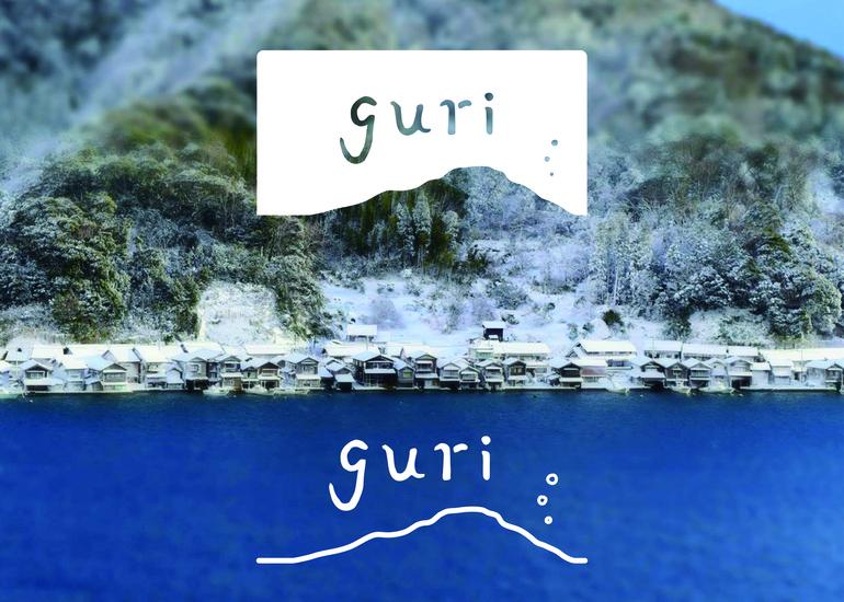 """丹後半島の伊根に、漁礁に集まる魚のように人が集う。 泊まれる""""食""""のコミュニティ「CAFE&BB guri」を作る。"""