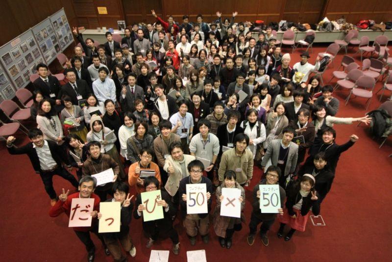若者が多様な働き方に出会えるイベント「だっぴ50x50」開催プロジェクト