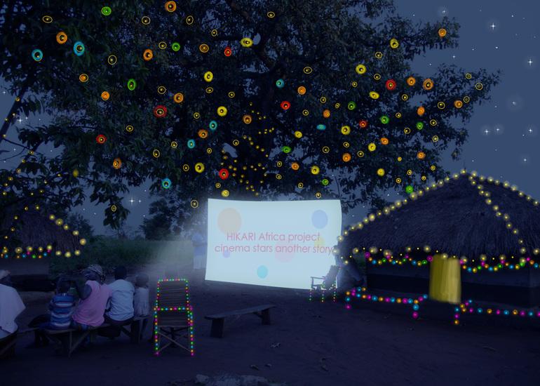 「HIKARI Africa Project」アフリカの夜、光の世界と星空映画館を子どもたちに届