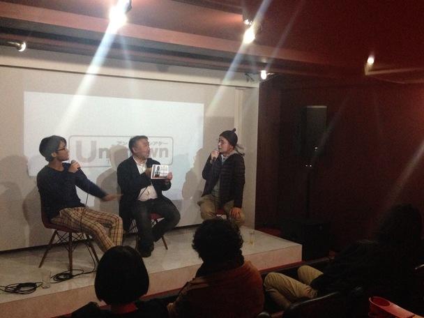 左:増田翔平さん、中央:丸山大悟さん、右:サンダー