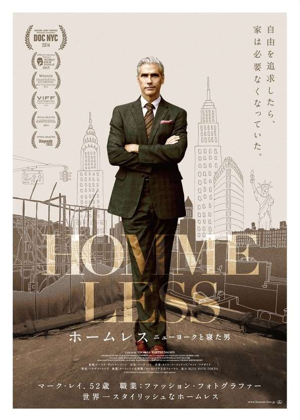 映画『ホームレス ニューヨークと寝た男』