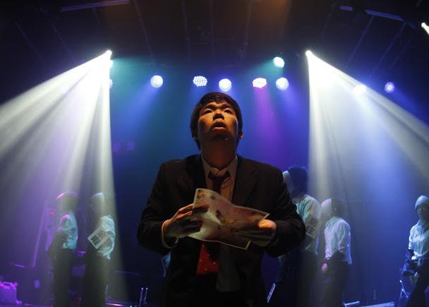 関西発!世にも奇妙なエンターテイメント! 劇団壱劇屋 東名阪ツアー「新しい生活の提案」製作支援プロジェクト