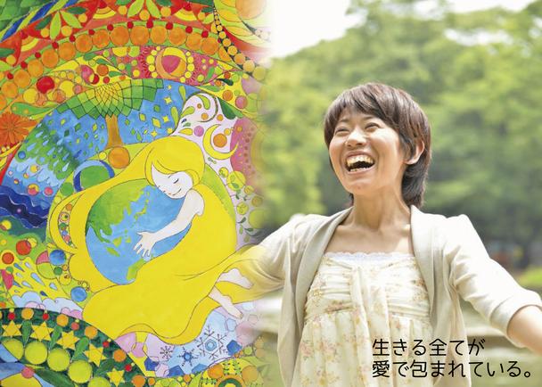 歌う絵描き屋・ひさすえさえこ 初の自主制作CD発売プロジェクト