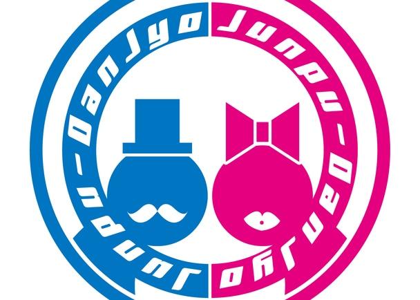 結成7周年!役者コントの急先鋒。順風男女初の二本立て東京公演と初の福岡ツアーを成功させたい!