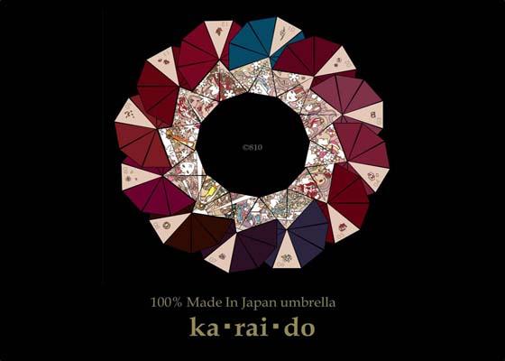 傘を大切にしませんか? 100%made in JAPAN の大切にしたい傘 ka-rei-doプロジェクト。誕生月の美しい傘そして12ヶ月集めると信じられない絵が!