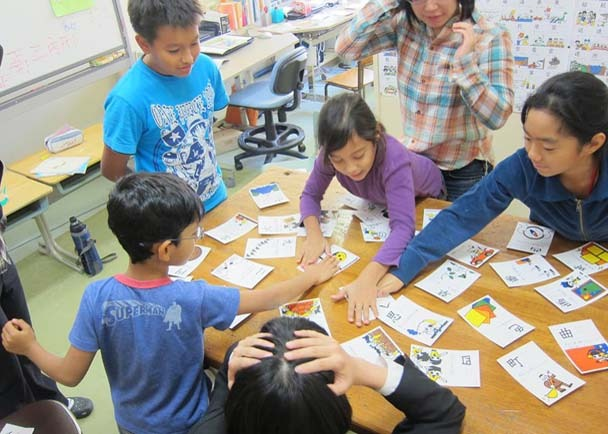 ダブルリミテッドを生まないための漢字カード教材普及事業