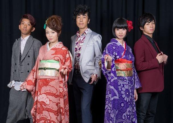 津軽三味線ユニット輝&輝が結成したバンド、輝&輝バンドを応援しよう! ファーストアルバム制作プロジェクト!