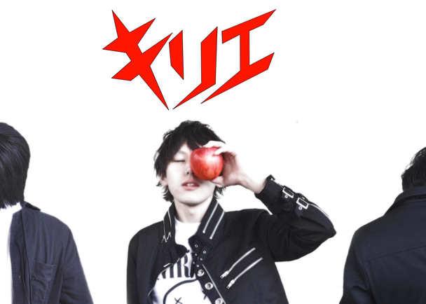福島発、音楽プロジェクト=キリエ シングルCDメジャーリリースとPV制作に向けて。