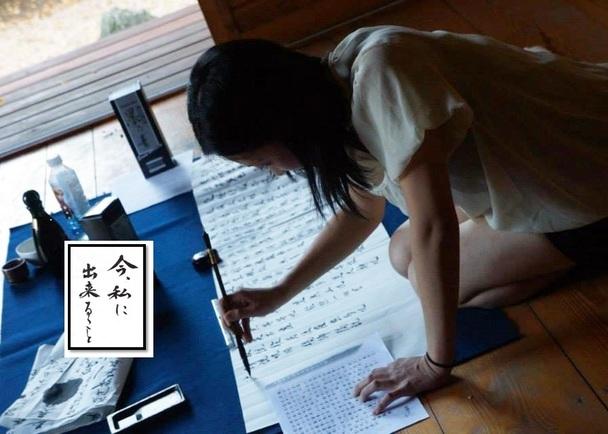 『和洋折衷・寄せ書きカレンダー』で、熊本・大分を応援したい。あなたと私、九州とヨーロッパを繋ぐ、応援プロジェクト